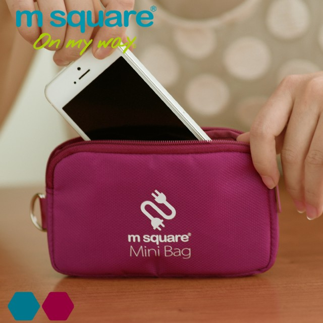 M-Square-Travel-Storage-Bag-Mini-Phone-Bag-Cable-Accessaries-Storage-Organizer-Mini-Cell-Phone-Clutch-1